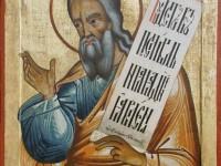Beginning to read Isaiah