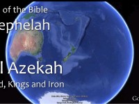 Shephelah: Tel Azekah, David and Iron Technology