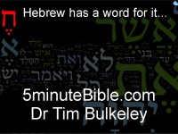 hesed: Hebrew has a word for it… #1