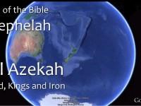 Shephelah: Tel Azekah, David and Iron Technology