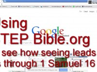 Free Bible software and seeing in 1 Sam 16